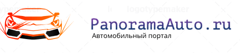 PanoramaAuto.ru