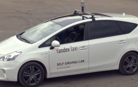Яндекс такси без водителя тесты в Сколково